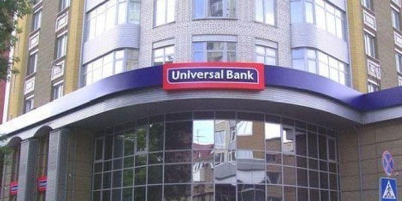 """НБУ обжалует отмену штрафа """"Универсал Банку"""""""