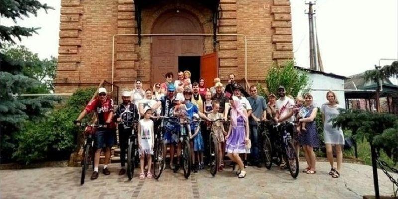 В Кривом Роге православная молодежь совершила велопаломничество