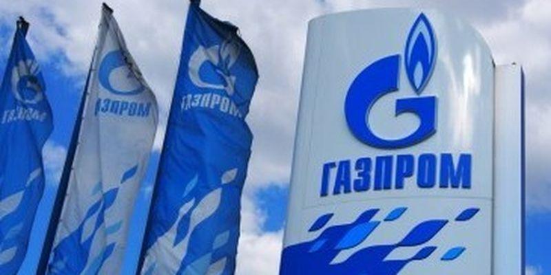 «Газпром» не бронировал допмощности украинской ГТС в третьем квартале