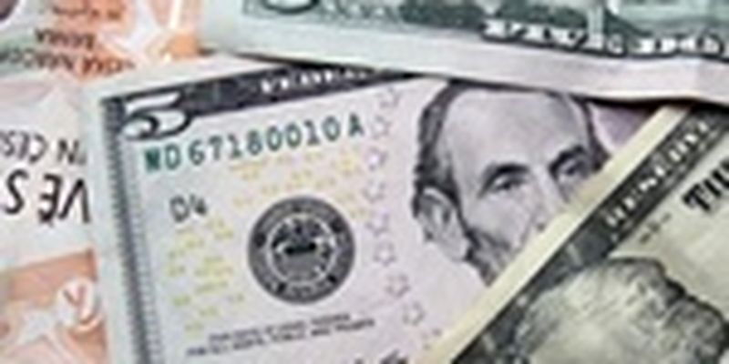 "Курс валют на новую неделю: доллар ""замерз"", а евро подскочит"