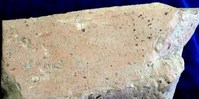 У гробниці священника виявили Євангеліє на камені
