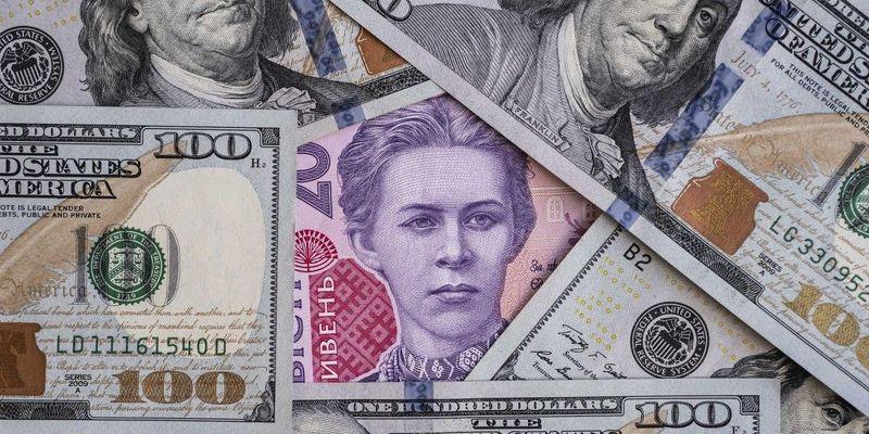 В Украине к концу недели изменится курс доллара - прогноз