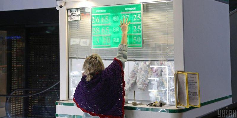 Перед праздниками в Украине подешевел доллар