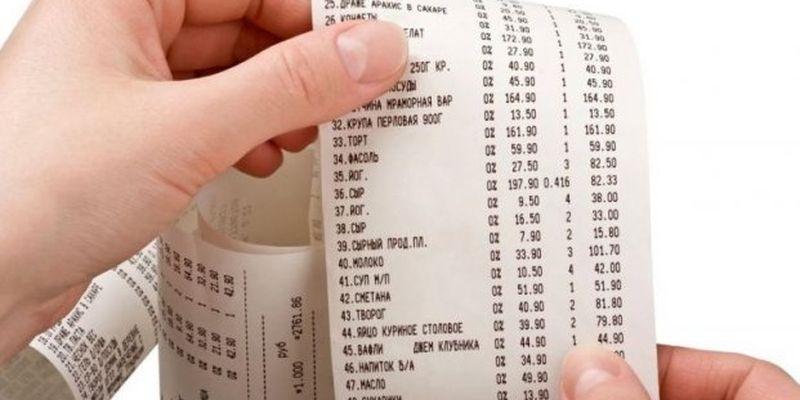 Покупатель может получить компенсацию в случае выдачи неправильного чека