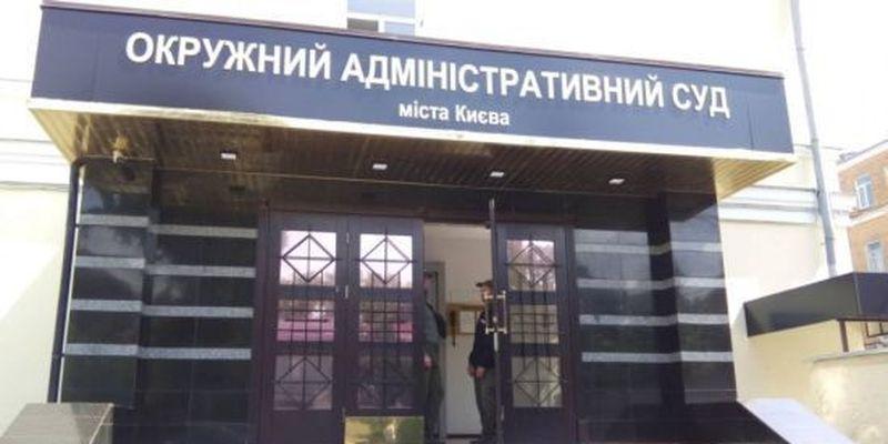 Ліквідація Окружного адмінсуду Києва: у Зеленського відповіли на петицію