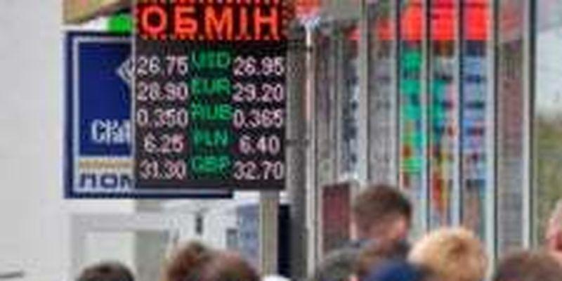 Яким буде курс долара в Україні у червні – прогноз економіста