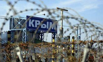 Осуждать действия России в Крыму необходимо, но недостаточно - британский депутат