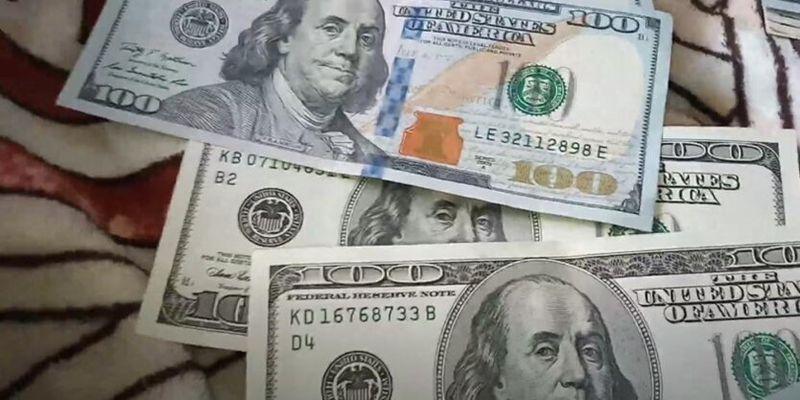 Аналитики спрогнозировали курс доллара на апрель