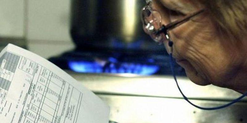 Снижение тарифов для населения: какой подвох в решении властей