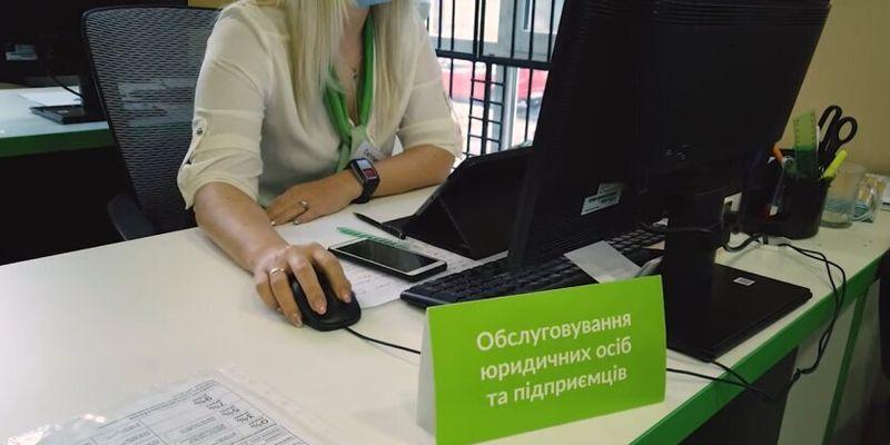 ПриватБанк снимал страховку с пенсионерки без ее ведома
