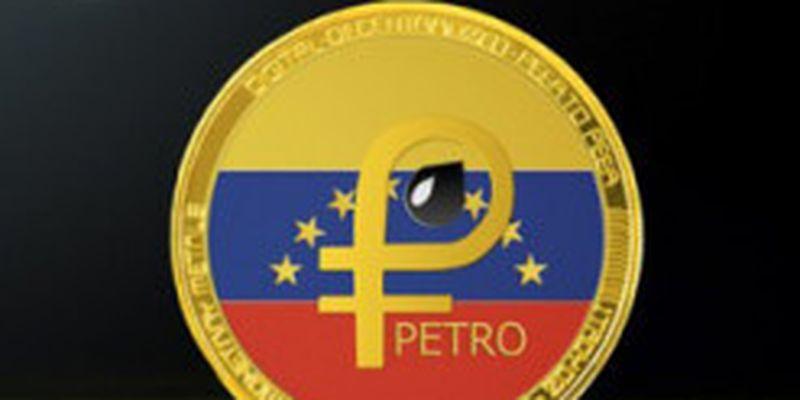 Венесуэла перевела пособия в цифровую валюту El Petro