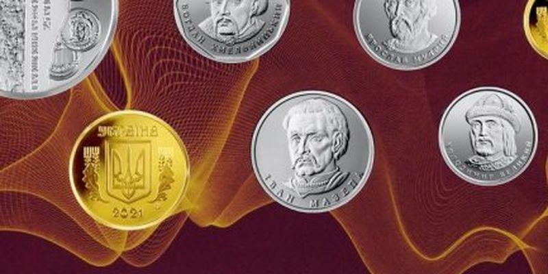 """Нацбанк випустив колекційний набір """"Монети України 2021 року"""""""