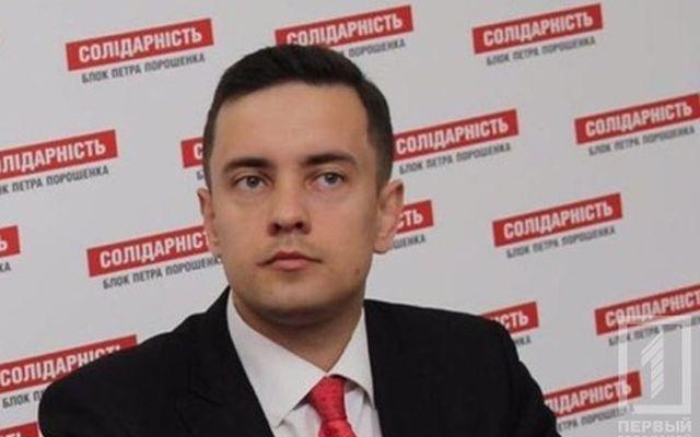 Александр Макаренко - Фото 2