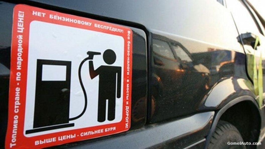 10 авто с самыми честными показателями расхода топлива