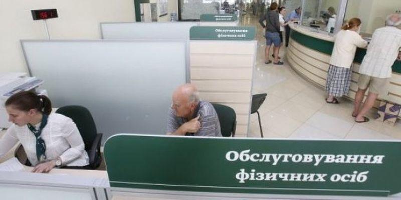 Банки снизили депозитные ставки для населения