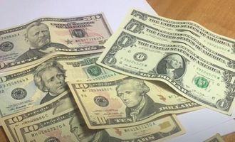Курс доллара: сколько будет стоить валюта до конца года