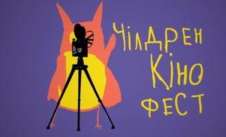 """Фестиваль искусства кино для детей """"Чилдрен Кинофест"""" объявил победителей"""