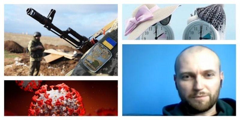 Итоги 3 марта: годовщина коронавируса в Украине, отмена перевода часов и срыв перемирия на Донбассе
