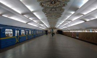 Серьезное ЧП в метро Киева: появились фото, видео и данные о пострадавшем