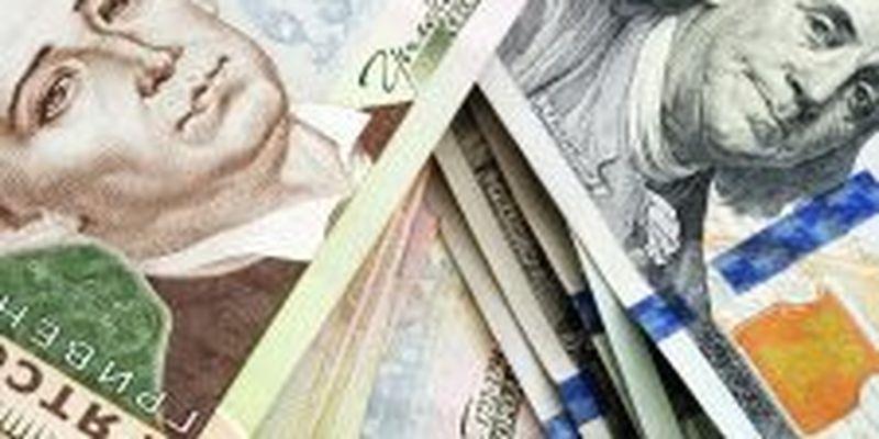 Доллар и евро немного подешевели: курс валют в Украине 28 апреля