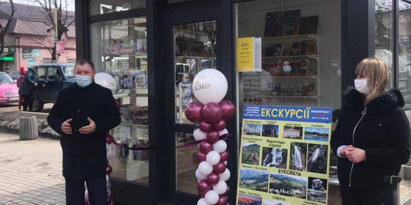 В Ясинях открыли информационный центр для туристов