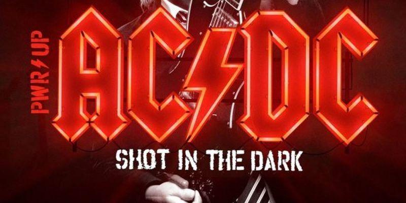 Бачив перший виступ AC/DC. Не зчитувалося, що стануть знамениті - музикант Олександр Піпа