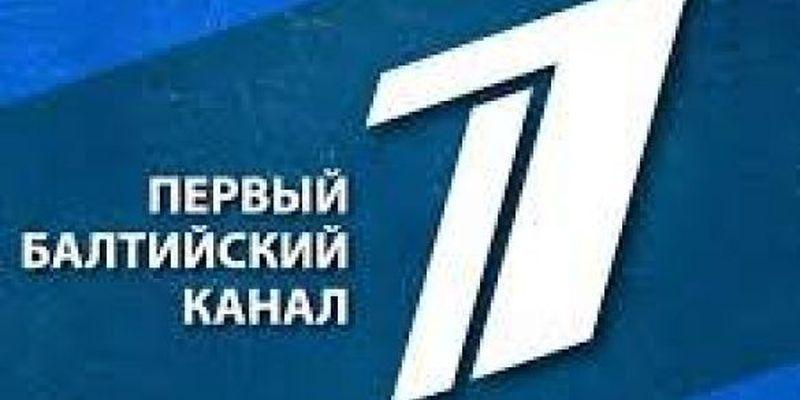 У Латвії російськомовний канал оштрафували за фейки ро коронавірус