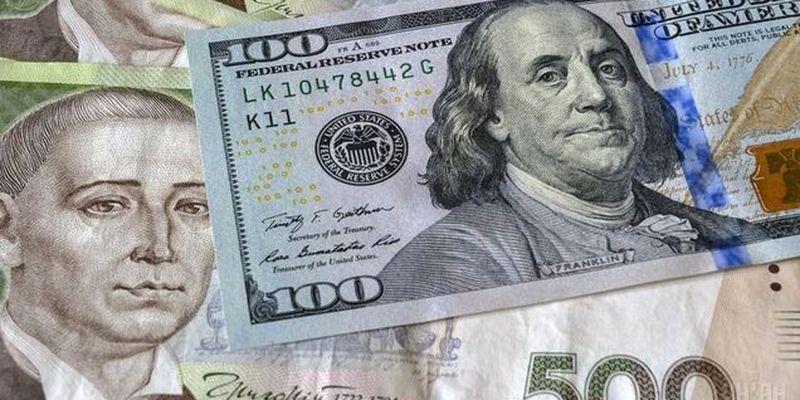 Украинцев ждет новый курс доллара: аналитик озвучил рекордную стоимость