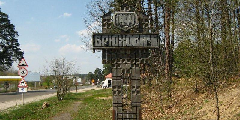 Мінеральні води, санаторії та озера: під Львовом хочуть відродити колишній курорт