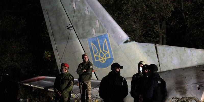 Авария АН-26: в ГБР рассказали о завершении следствия