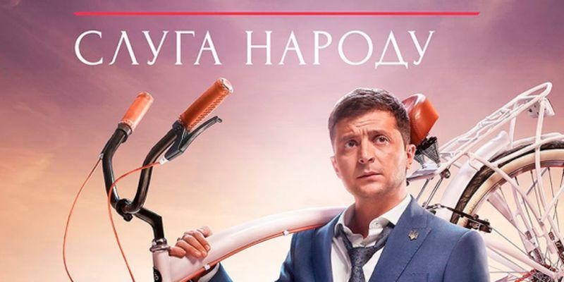 Телеканал «Газпрома» покажет сериал с Зеленским