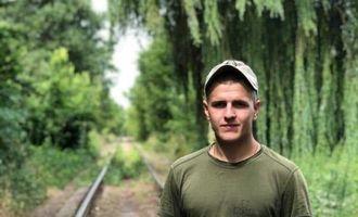 6 мая на Донбассе погиб 23-летний боец с Житомирщины