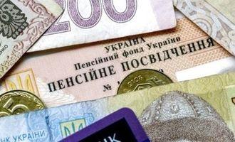 Как в Украине защищены пенсионные накопления: названы 8 механизмов