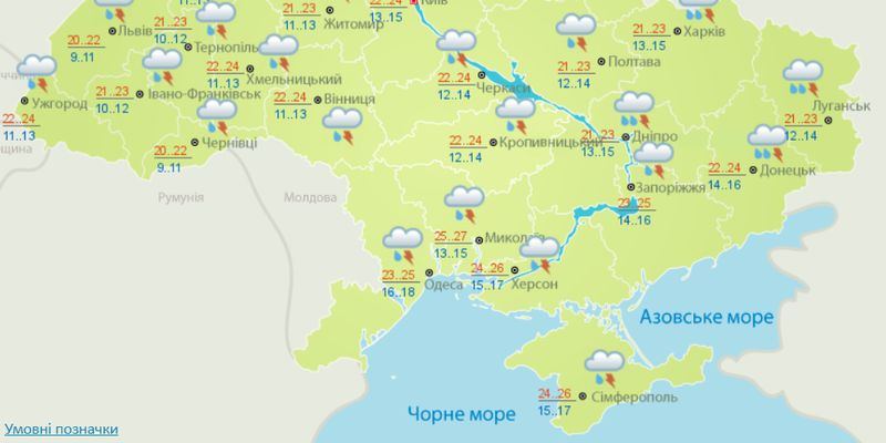 Прячься, кто может: синоптики дали прогноз погоды на 15 июля