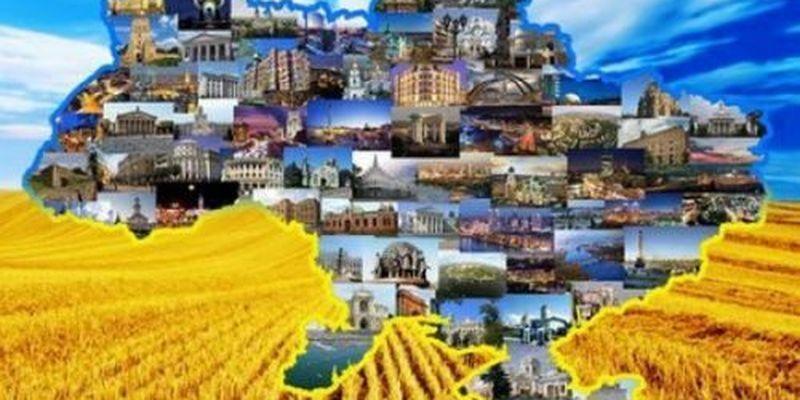 Богатая бедная Украина: что имеет страна и какое место занимает в мире
