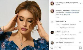 """Внучка Ющенко изменила внешность после провала на """"Голосі країни"""""""
