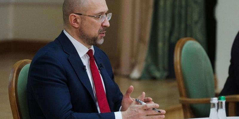 """""""14 500 гривен к концу года"""": Шмыгаль сообщил о стремительном росте зарплат"""