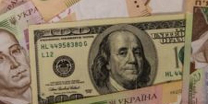 Гривна укрепилась: курс валют в Украине 27 апреля