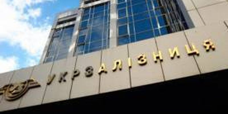 """Керівникові одного з департаментів """"Укрзалізниці"""" оголошено про підозру у заподіянні збитків на 7 млн гривень"""