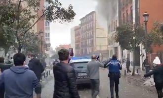 В центре Мадрида прогремел мощный взрыв: есть пострадавшие