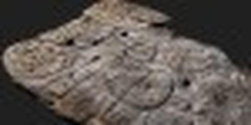Самая старая карта территории, которая была идентифицирована: во Франции нашли древнюю плиту