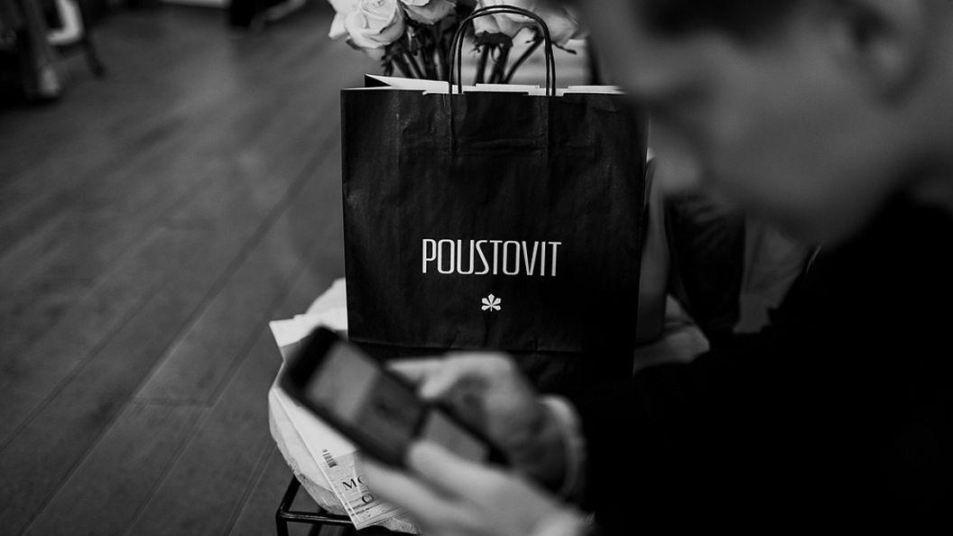 Как это было: в Киеве прошел шоппинг-марафон Bazaar Fashion Weekend