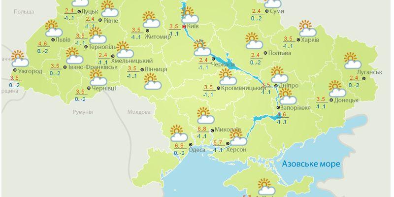 Сухо і тепло: синоптики оновили прогноз погоди на неділю