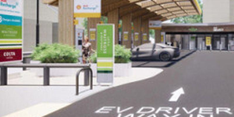 Shell запустить мережу зарядних станцій в супермаркетах