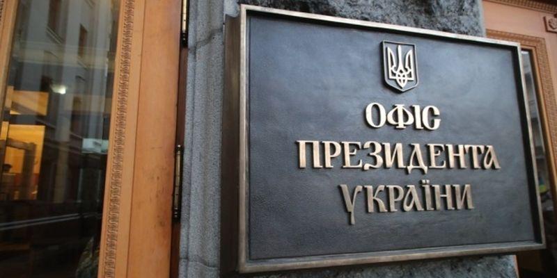 Тузла та «газові війни»: в ОП заявили, що Будапештський меморандум порушувався ще до 2014 року
