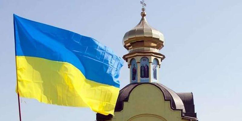 Российский суд восстановил срок апелляции на снос храма ПЦУ в Евпатории