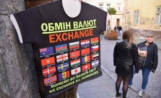 В Украине начал дорожать доллар