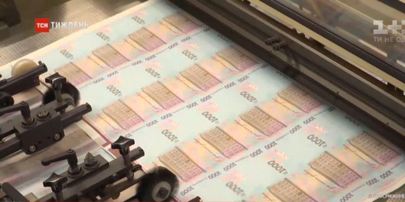 Українська гривня увійшла в ТОП-5 найбільш недооцінених валют у світі за індексом Біг-Мака