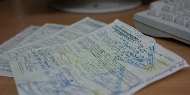 В Украине перестанут выдавать больничные листы