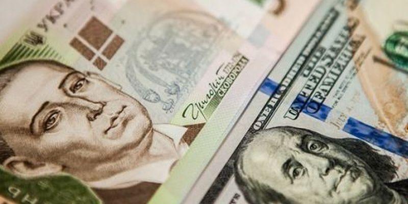 """Доллар подешевеет: аналитик назвал реальную стоимость """"зеленого"""" в Украине"""